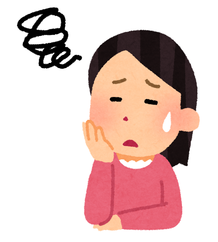 冷え症・体質改善|福島市